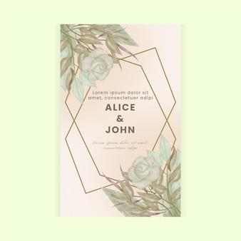 レトロな花の水彩画の結婚式の招待状