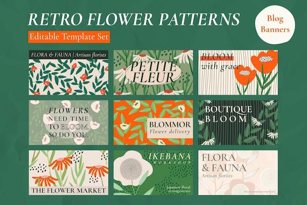 レトロな花柄のベクトルテンプレートをブログバナーに設定