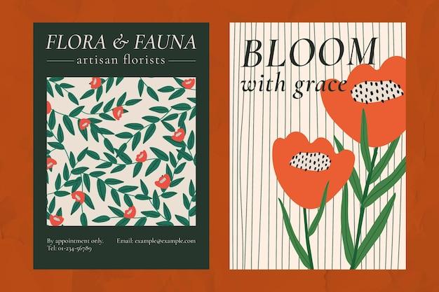 레트로 꽃 패턴 벡터 템플릿 포스터에 대 한 설정