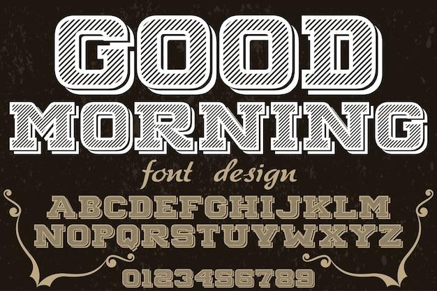 おはようございますレトロフォントタイポグラフィデザイン