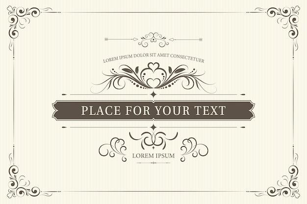 結婚式の招待状やその他のデザインやテキストの場所のためのレトロなフレーム