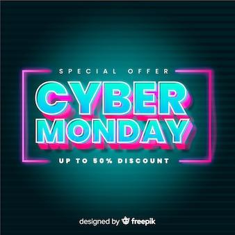 Retro futuristic banner cyber monday