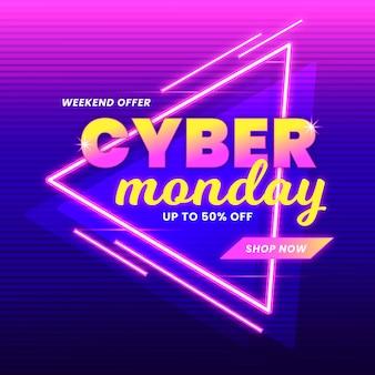 Retro futuristic cyber monday concept