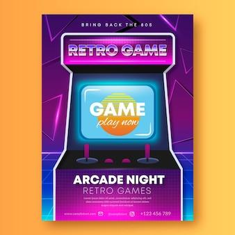 레트로 게임 포스터 템플릿