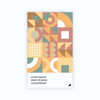 レトロな幾何学的なカバーデザインセットプレミアム