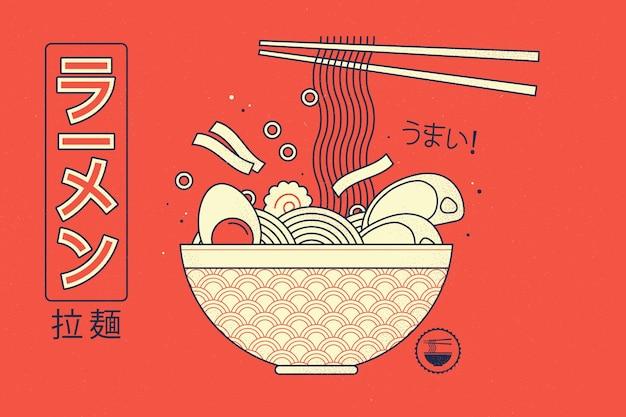 Ретро геометрический фон суп рамэн