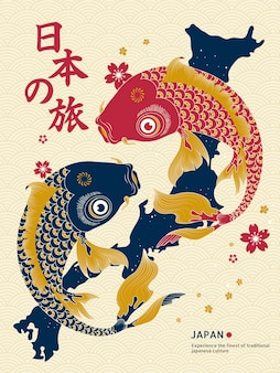 Retro japan travel concept, two carps on map with japan travel in japanese word  on wavy background