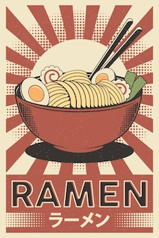Ретро японский постер рамэн