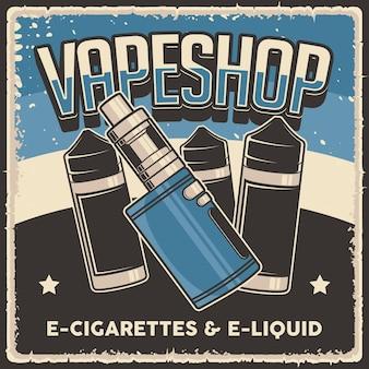 レトロな液体とvapemodポスターサイン