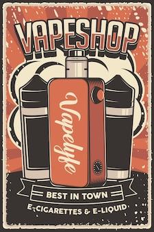 Retro liquid and vapemodポスターサイン