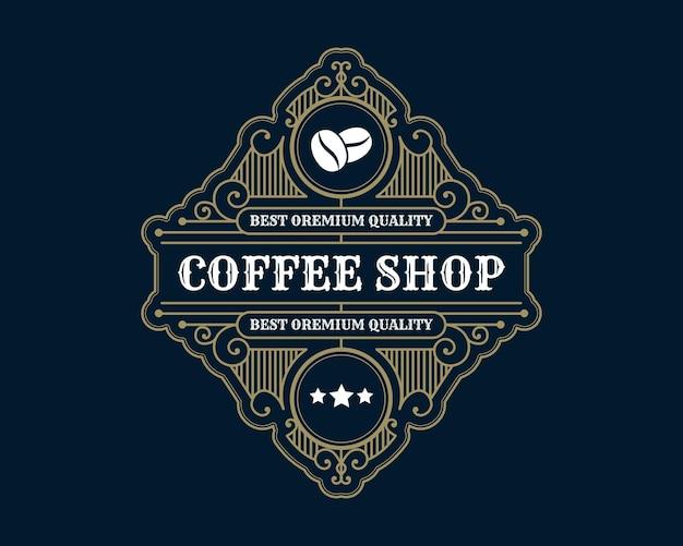 コーヒーハウスカフェの装飾的な装飾フレームとレトロな高級ヴィンテージコーヒーショップのロゴのエンブレム