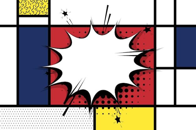 レトロなモンドリアン赤黄青幾何学的な背景コミックテキスト吹き出しボックス