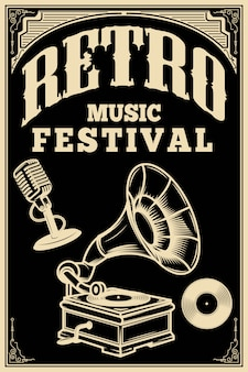 レトロな音楽祭ポスターテンプレート。ビンテージマイク、暗い背景に古いスタイルの蓄音機。図