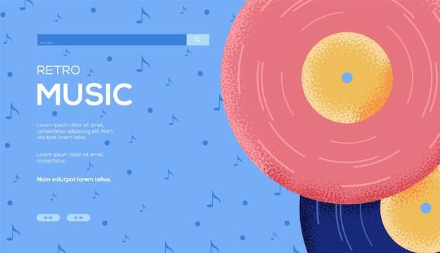 레트로 음악 방문 페이지
