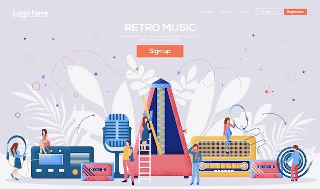 レトロな音楽のランディングページ