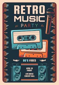 Флаер или плакат для вечеринки в стиле ретро