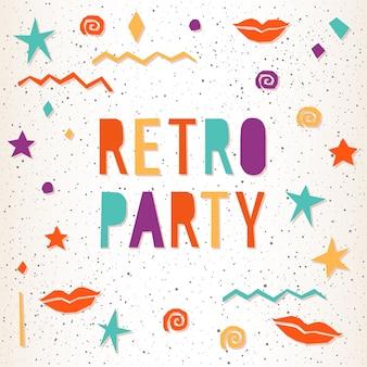 레트로 파티. 디자인 카드, 초대장, 티셔츠, 앨범, 스크랩북, 포스터, 배너, 메뉴, 전단지 등에 대한 밝은 그림