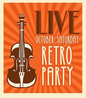 첼로와 레트로 파티 음악 축제 레터링 포스터