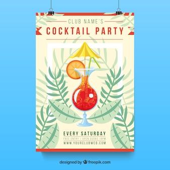 칵테일 레트로 파티 포스터