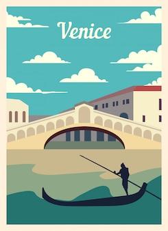 레트로 포스터 도시 베니스 스카이 라인. 빈티지, 베니스