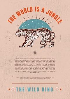 動物のロゴとレトロなポスター編集可能なテンプレート