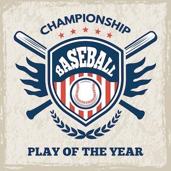 野球部のレトロなポスター。スタイリッシュなスポーツエンブレム。野球エンブレムクラブ、トーナメントイラストのスポーツゲームのロゴ