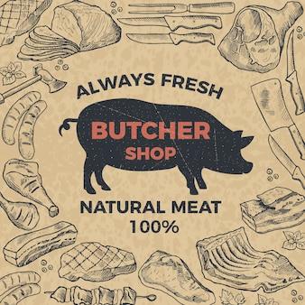 정육점 복고풍 포스터. 손으로 그린 그림. 천연 고기를 판매하는 정육점 및 시장