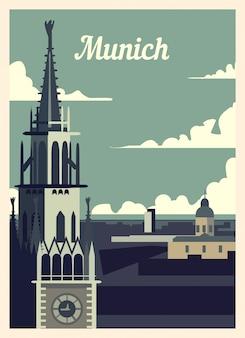 레트로 포스터 뮌헨 도시의 스카이 라인.