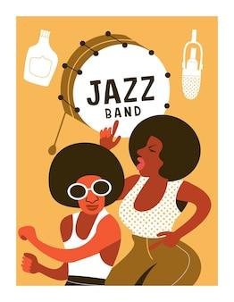 Ретро плакат. люди танцуют под джазовую музыку.