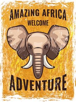 アフリカ象のイラストとレトロなポスターテンプレート
