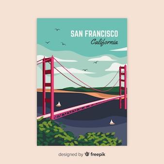 도시 템플릿의 레트로 홍보 포스터