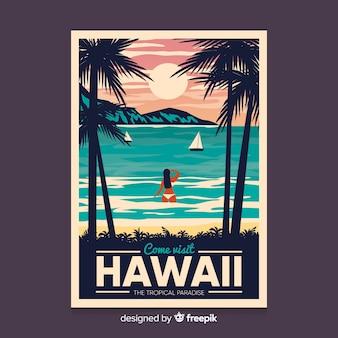 ハワイのテンプレートのレトロなプロモーションポスター