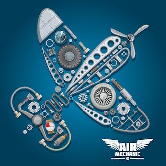 Ретро пропеллерный самолет