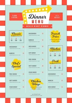 Ретро меню ресторана в вертикальном формате
