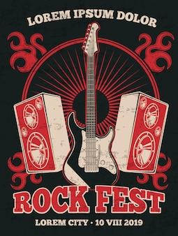 ギターとレトロなロックミュージックバンドのポスター。赤黒のロック音楽祭グランジイラストバナー
