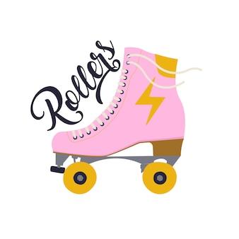 Retro rollers print