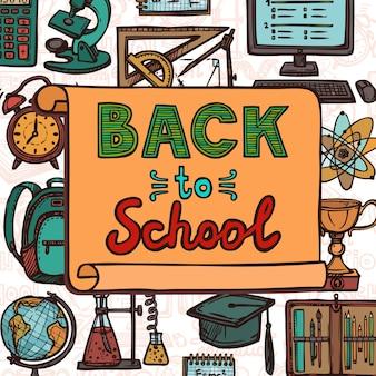 レトロ、学校、大学、教育、色、スケッチ、アイコン、学校、ポスター、ベクトル、イラスト