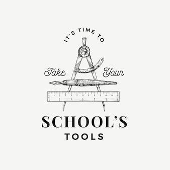 Ретро школьные инструменты абстрактные векторные знак, символ или шаблон логотипа.