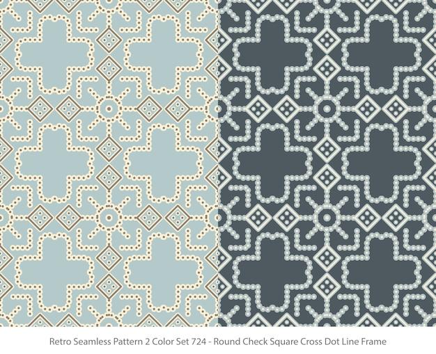 Retro seamless pattern 2 color set round square dot frame