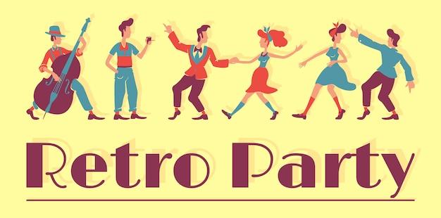 レトロなショーバナーテンプレート。ビンテージパーティー水平ポスター単語概念。タイポグラフィとロカビリースタイルの漫画イラスト。黄色の背景にジャイブとロックンロールダンサー