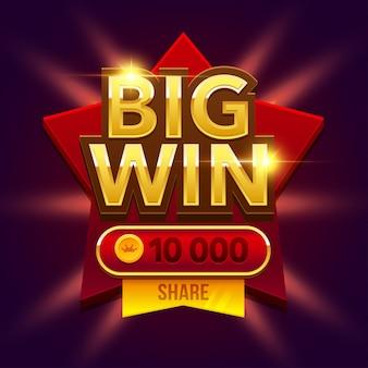 Ретро знак с лампой big win баннер, покер, игральные карты, слоты и рулетка.
