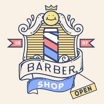レトロな笑顔の理髪店のポールのロゴ。