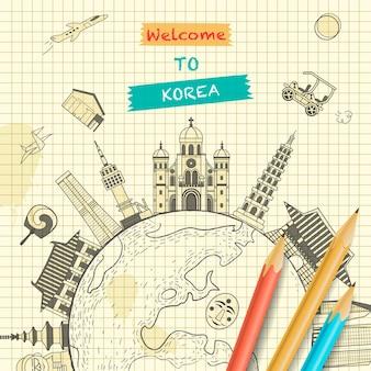 메모지에 관광 명소와 레트로 한국 여행 포스터