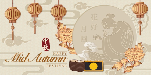 Retro style chinese mid autumn festival  design moon flower lantern tea moon cakes and beautiful woman chang e from a legend.