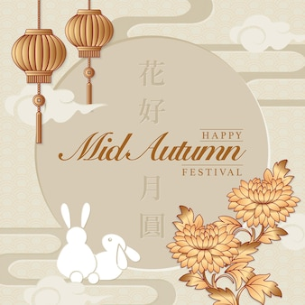Retro style chinese mid autumn festival  design template moon flower cloud and rabbit lover.