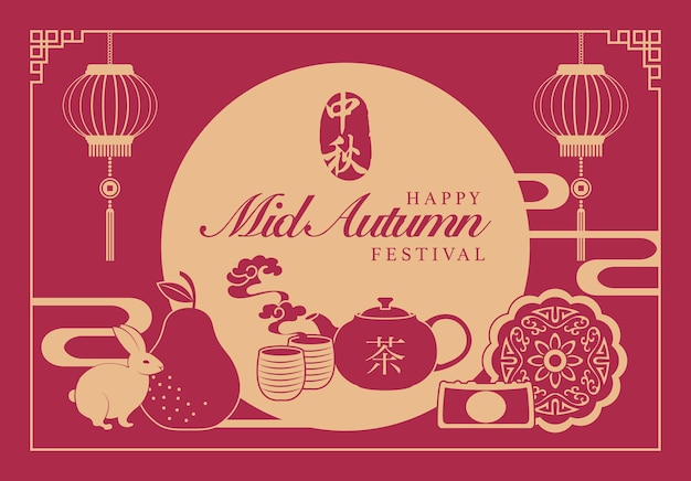 Retro style chinese mid autumn festival food full moon cakes hot tea pomelo and rabbits.