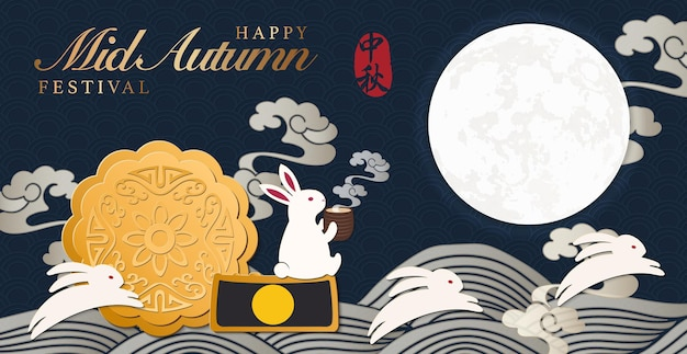 Retro style chinese mid autumn festival full moon cakes spiral cloud wave and rabbit drinking hot tea enjoying the moon.