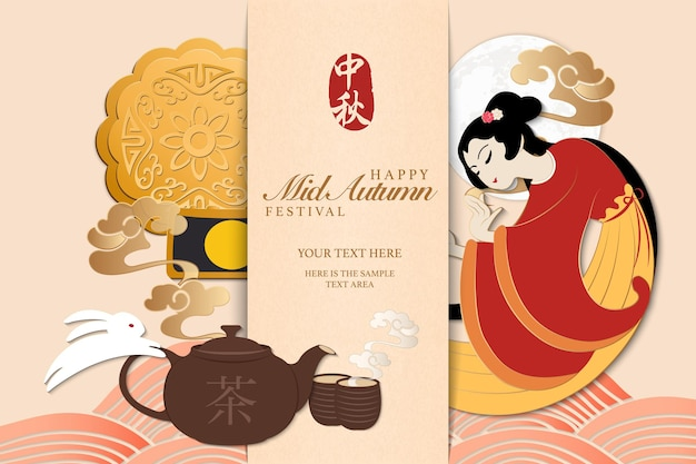 Retro style chinese mid autumn festival   full moon cakes tea rabbit and beautiful woman chang e from a legend.