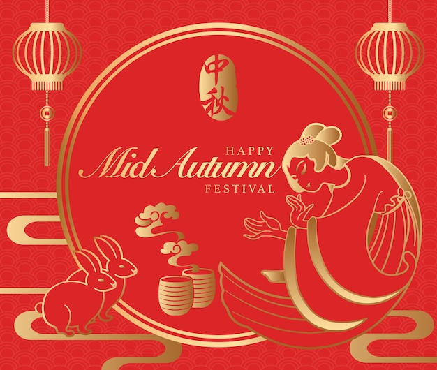 Retro style chinese mid autumn festival full moon lantern rabbit and beautiful woman chang e from a legend.