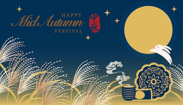 Retro style chinese mid autumn festival full moon night rabbit silver grass and traditional food moon cake hot tea.